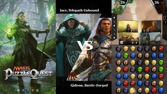 Magic: Puzzle Quest Tips and Cheats